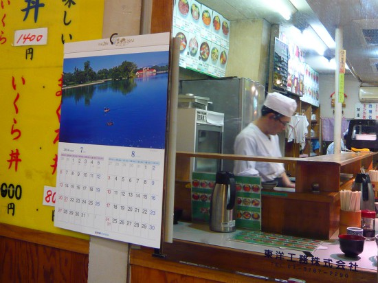 sushi chef working behind a counterreflected in a mirror